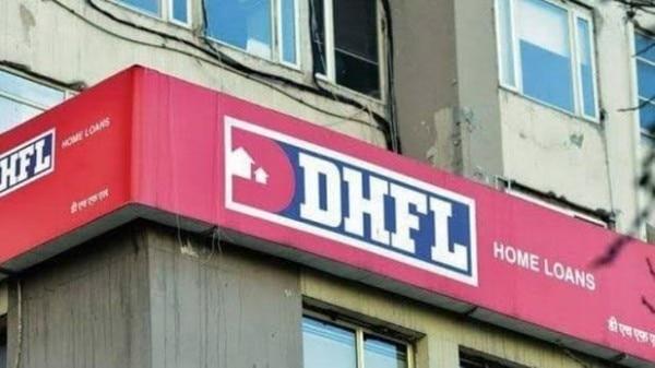 डीएचएफएल की वजह से यूपीपीसीएल कर्मचारियों के पैसों के डूबने की नौबत आ गई है.