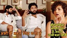 एक्ट्रेस ने 'अर्जुन रेड्डी' के हीरो के सामने बैठकर उसे खराब फिल्म बोला था, अब हीरो का जवाब आया है