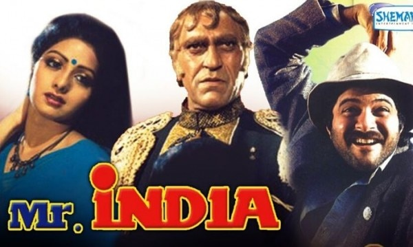 मिस्टर इंडिया का पोस्टर