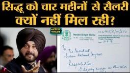 कांग्रेस विधायक नवजोत सिंह सिद्धू की पगार क्यों फंस गई, गूगल में सबसे ज्यादा किसे सर्च किया गया