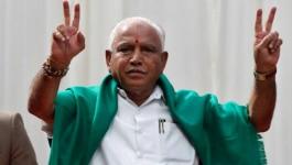 कर्नाटक में 15 विधानसभा सीटों पर हुए उपचुनाव में BJP का क्या हुआ?