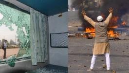 CAB के विरोध में पश्चिम बंगाल में पांच ट्रेनें जला दी गईं