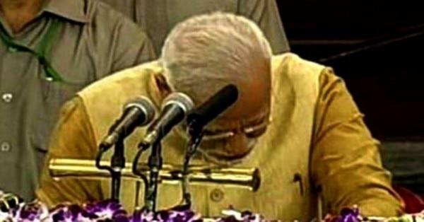 आडवाणी जी द्वारा कृपा शब्द का इस्तेमाल किए जाने पर 2014 में प्रधानमंत्री मोदी संसद में भावुक हो गए थे.