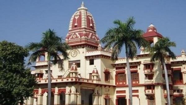 बनारस हिंदू युनिवर्सिटी. (सोर्स - BHU)