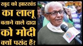 झारखंड चुनाव: दुमका में PM मोदी की रैली से हेमंत सोरेन की राह कितनी मुश्किल हुई है