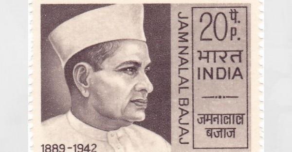Jamnalal Bajaj Stamp