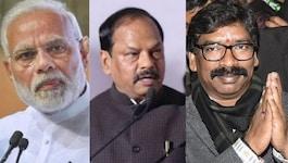 सबसे ज्यादा वोट पाने के बाद भी JMM से हार गई BJP