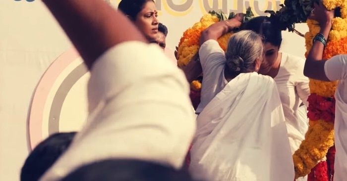 टीज़र का ये इकलौता हिस्सा है, जहां थोड़ी सी राम्या की शक्ल दिखती है.