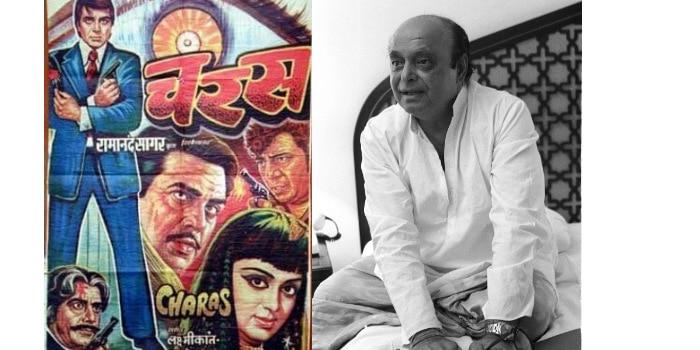 पहली तस्वीर में फिल्म 'चरस' का पोस्टर और दूसरी तरह रामानंद सागर.