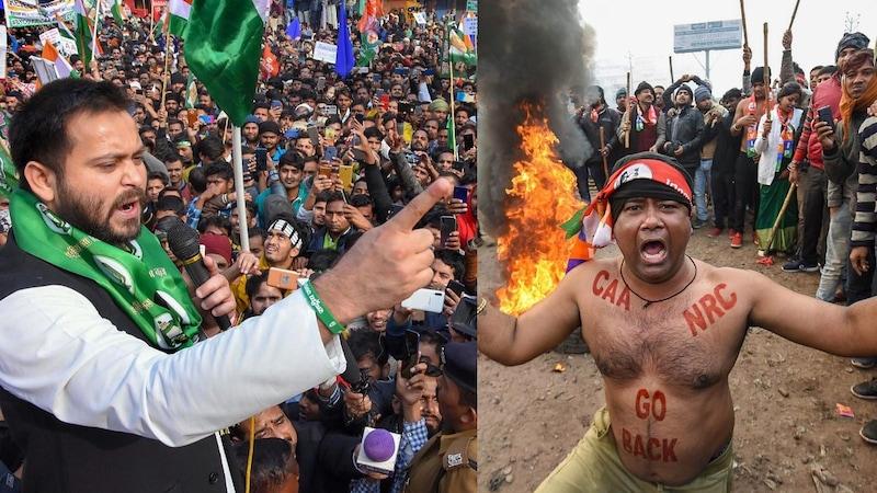 CAA Protest: RJD के बिहार बंद में हिंसक प्रदर्शन की खबर