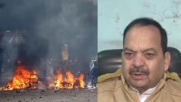 सीलमपुर हिंसा: पूर्व कांग्रेस विधायक पर हिंसा भड़काने को लेकर FIR दर्ज