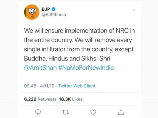 बाद में बीजेपी ने ये ट्वीट हटा लिया था.