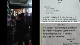 क्या मुखर्जी नगर में रहने वाले स्टूडेंट्स को जबरन छुट्टी पर भेज रही है दिल्ली पुलिस?