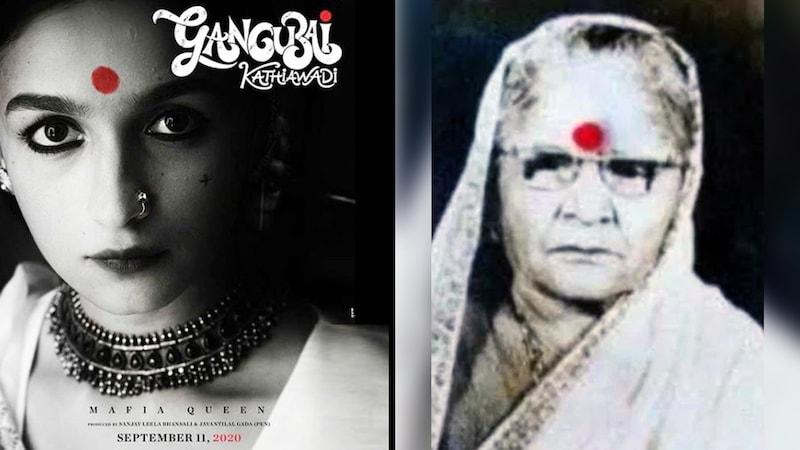 गंगूबाई काठियावाड़ी: वो सेक्स वर्कर जिसने डॉन को राखी बांधी और अब आलिया उसका रोल करने वाली हैं
