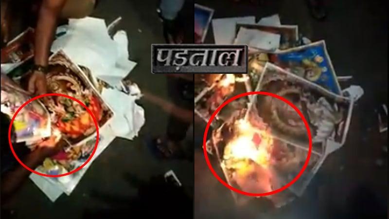 पड़ताल: क्या CAA प्रोटेस्ट में हिंदू देवी-देवताओं के पोस्टर जलाए गए?