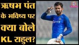 इंडिया-न्यूज़ीलैंड के पहले T20I में ऋषभ पंत की वापसी पर क्या बोले KL राहुल?