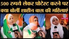 शाहीन बाग में CAA का विरोध कर रही औरतें सरिता विहार की तकलीफ पर क्या बोलीं?