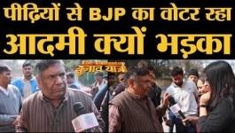 दिल्ली चुनाव में अमित शाह और बीजेपी पर क्यों भड़का ये आदमी जो कभी भयंकर वाला सपोर्टर था