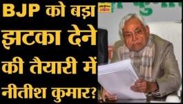 पॉलिटिक्स का छोटा रिचार्ज: दिल्ली में JDU की तैयारी पर बिहार से BJP का क्या जवाब आया?