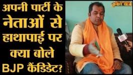 दिल्ली चुनाव: किराड़ी से BJP कैंडिडेट अनिल झा ने मोहल्ला क्लीनिक को घोटाला क्यों बताया?