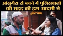 दिल्ली चुनाव: CAA-NRC के खिलाफ प्रोटेस्ट में हुई हिंसा पर क्या कह रहे हैं सीलमपुर के लोग?