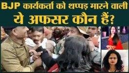 राजगढ़ की DM निधि निवेदिता और प्रिया वर्मा पर BJP कार्यकर्ताओं को पीटने का आरोप