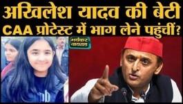 भयंकर वायरल: सपा नेता की बेटी की फोटो वायरल क्यों हो रही है?