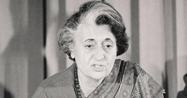 1971 में हुए भारत-पाकिस्तान युद्ध ने इंदिरा गांधी को राजनीति की आयरन लेडी बना दिया था.