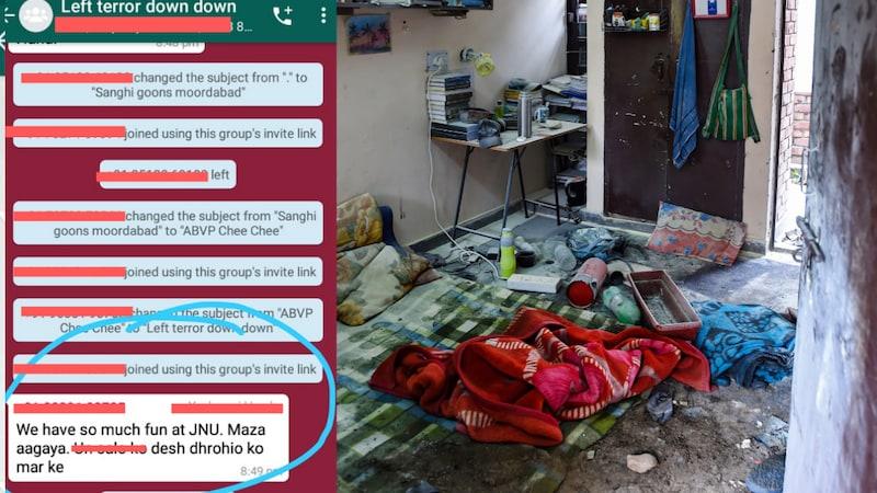 JNU हिंसा की बातें वॉट्सऐप पर खूब हो रही थीं, इन ग्रुप के 8 लोग ABVP वाले थे