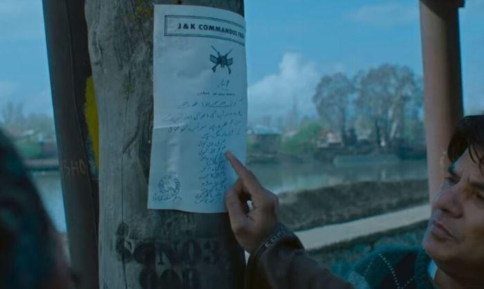 एक हिटलिस्ट. एक अल्टीमेटम. कश्मीरियों को, कश्मीरी पंडितों को, कश्मीर छोड़कर जाने के लिए कहने वाला.