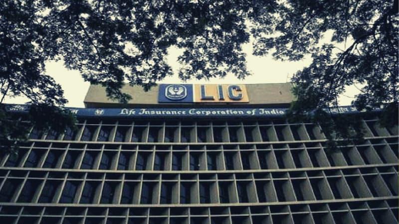 LIC की माली हालत ख़राब है, क्या आपकी खून पसीने की कमाई डूबने वाली है?