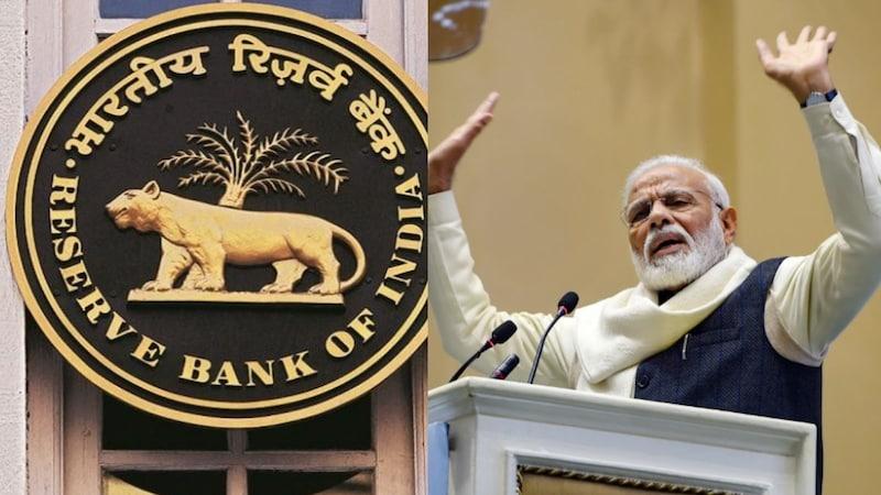 ख़जाना खाली, एक बार फिर RBI के दरवाज़े पर पहुंची मोदी सरकार!