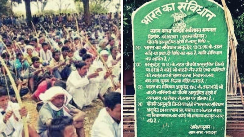 झारखंड में पत्थलगड़ी आंदोलन की पूरी कहानी, जिसमें सात लोगों का गला काट दिया गया है
