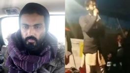 देशद्रोह का आरोपी शरजील इमाम बिहार से गिरफ्तार