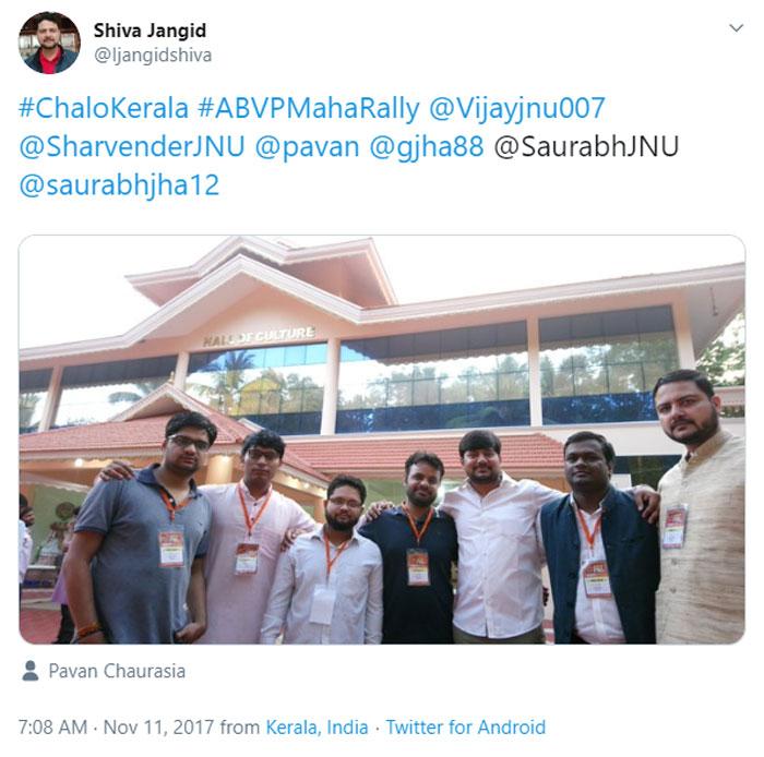 Sharvender Jnu Kerala