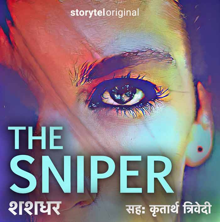 The Sniper Final Cover
