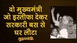 साहिब सिंह वर्मा: दिल्ली का वो मुख्यमंत्री जिसे प्याज की बढ़ती कीमतों की वजह से कुर्सी छोड़नी पड़ी