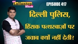 दिल्ली हिंसा: मौजपुर-जाफराबाद में आज क्या हुआ, अमित शाह-केजरीवाल की मीटिंग से क्या निकला?
