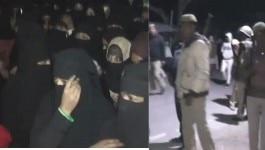 आज़मगढ़ में महिलाएं CAA का विरोध कर रही थीं, पुलिस ने सुबह चार बजे जबरन हटाया
