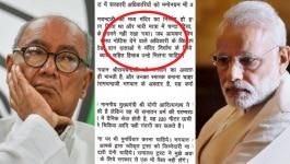 राम मंदिर पर दिग्विजय ने मोदी को भेजी चिट्ठी में क्या लिख दिया?