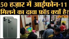 दिल्ली चुनाव: महरौली-बदरपुर रोड पर स्थित एक कॉलोनी में फेक न्यूज़ पर वर्कशॉप