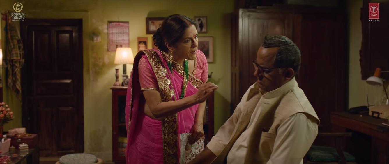 गजराज राव और नीना गुप्ता. इनका पर्सनल इक्वेशन और बैकस्टोरी भी फिल्म की काफी मदद करती है.