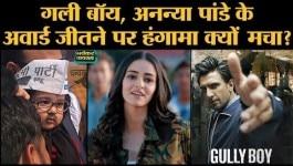 सोशल मीडिया पर 'Boycott Filmfare Awards' क्यों ट्रेंड करने लगा