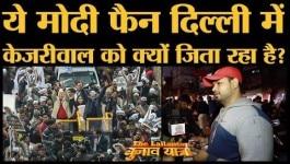 दिल्ली चुनाव: AAP या BJP, किसके साथ हैं सदर बाज़ार के दुकानदार और ग्राहक?