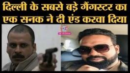 दिल्ली का गैंगस्टर शिव शक्ति नायडू जैसे तुक्के में यूपी पुलिस के हाथों मारा गया, वो अचंभे से कम नहीं