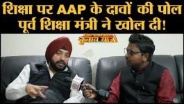 दिल्ली चुनाव: कांग्रेस नेता अरविंदर सिंह लवली ने सोनिया गांधी और राहुल गांधी पर क्या कहा?