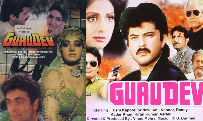 गुरुदेव मूवी के दो पोस्टर्स.