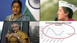 1993 से अब तक दिल्ली विधानसभा की सबसे निराश करने वाली बात ये रही है