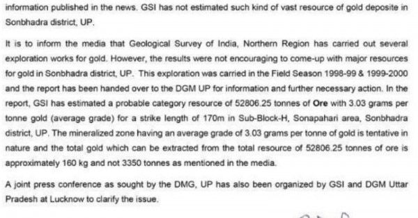 This is a press release issued by GSI. Notice Ore is highlighted. Ore means ore. (Source - GSI)