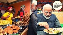 'बिहार चुनाव और लिट्टी-चोखा? नॉट बैड', मोदी की तस्वीर पर सोशल मीडिया बम-बम है